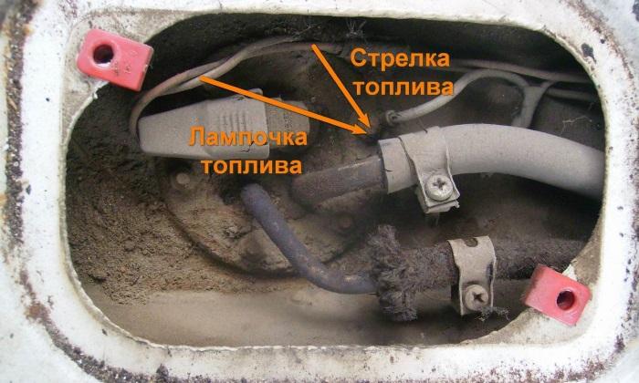 raspolozenie 1 - Схема датчика уровня топлива ваз 2109 карбюратор